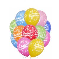 Product 11 Balloons Happy Birthday