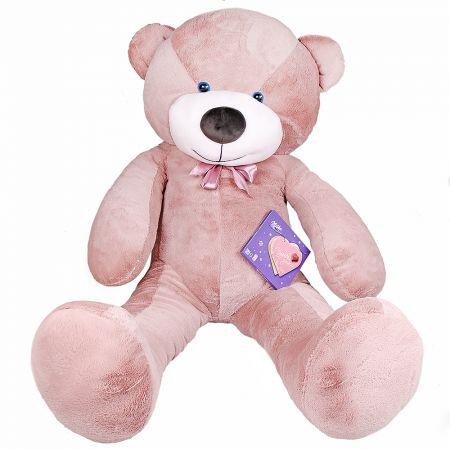 Product Teddy bear 200 cm