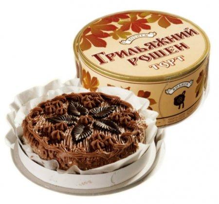 Product Roasting cake