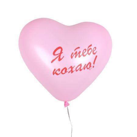 Product Balloon
